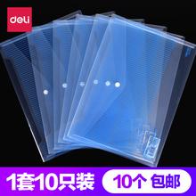 Компетентный A4 файл мешок прозрачный пластик файлы дело мешок данные сгущаться снимки молния файл клип офис статьи оптовая торговля