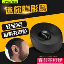Amoi/ шахин S15 bluetooth-гарнитура затычка для ушей стиль вешать ухо мини хитрость крохотные бег движение беспроводной яблоко
