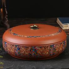Каждый день специальное предложение фиолетовый керамика чайница большой размер печать депозит чайница генерал Er пирог просыпаться чай пакет подарок