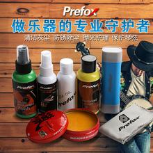 Prefox гитара обслуживание кормящих костюм вытирать аккорд масло аккорд кроме ржавчина карандаш обслуживание воск лимон масло медсестра чистый
