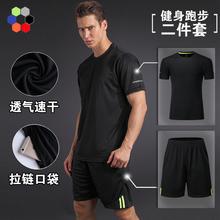 Движение костюм мужчина весна сезон фитнес бег шорты футбол бадминтон одежда пот быстросохнущие пять минут штаны
