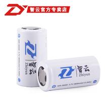【 для установки 】 мудрость облако 26500 аккумулятор облако кран облако кран M специальные батареи литиевые батареи, зарядки зарядное устройство батарея две установки