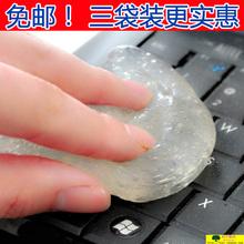 Улитки меме чистый клей магия вакуум клей автомобиль компьютер клавиатура уборка грязи обеззараживание нет инвалид оставаться
