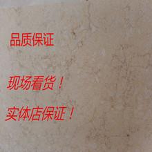 Натуральный мрамор ослепительный окно тайвань эркер обувной телевизионный шкаф линия фон сияние камень
