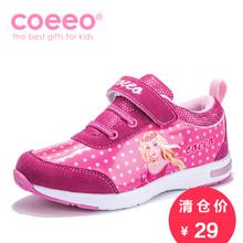 Карта ирак европа девочки обувь casual 2016 весенний и осенний сезон. ребенок спортивной обуви девочки принцесса большие ботинки ребенок студент бег обувной