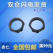 Применимый тошиба 2006 2306 2506 2505 2007 2307 2507 втулки фиксированный тень на роликовый втулки