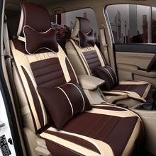 Профиль компании 730 пейзаж 330 чанган европа еще wuling hongguang S1/S автомобиль сидеть наборы из четырех универсальный 7 крышка все включено