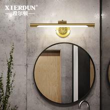 Надеяться appleton американский зеркало фара ванная комната свет все медь свет зеркальный шкаф настенный светильник ретро ванная комната зеркало фара современный простой