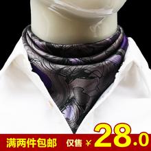 Осень и зима мужской шарфы малый квадрат приток мужчин шарф маленький корейский шарф подарок