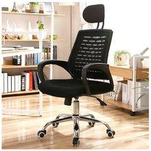 Компьютер стул домой офис стул тело человека работа школа стул лифтинг поворотный сиденье мешковина босс стул уютный назад