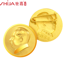 Sega ювелирные изделия золото волосы председатель так глава волосы заболоченное место восток чистое золото знак золото годовщина глава