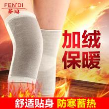 Kneepad с дополнительным слоем пуха сохраняющий тепло сгущаться бег движение на открытом воздухе защищать краски крышка скольжение баскетбол утолщенной уход за колено мужской и женщины осень и зима