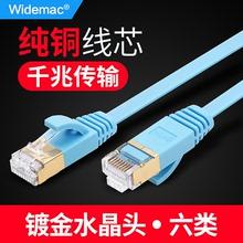 Шесть категория кабель медь квартира тысяча триллион компьютер конечный продукт сеть линия широкополосный 5 10 20 15 30 50 метр m превышать