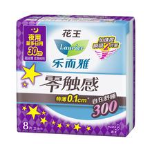 【 рысь супермаркеты 】 цветок король музыка и элегантный нулю тактильные впечатления ночь / количество ежедневно 30cm8 лист здравоохранения полотенце