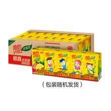 【 рысь супермаркеты 】 размер он лимон чай 250ML*24 коробка / коробка действительно чай действительно лимон новый старый случайный