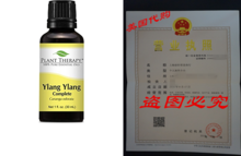 Plant Therapy Ylang Ylang Complete Essential Oil. 100% Pure