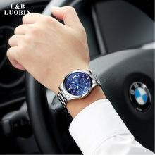 Ло гость наручные часы мужчина мужской наручные часы движение кварц водонепроницаемый модный и стильный серебристые сталь пояс мужские часы запястье стол
