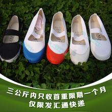 Женщина для взрослых гимнастика обувной cos япония студент обувной мужской и женщины красная голова новичок обувной танец большие ботинки код автомобиль между работа обувной