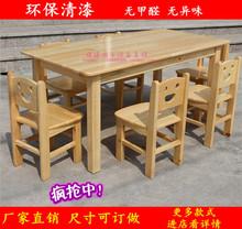 Детский сад столы и стулья установите китайская ель pinus sylvestris дуб стол ребенок изучение урок столы и стулья дерево запись стол обеденный стол