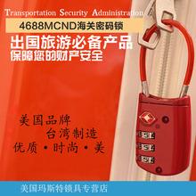 MasterLock/ частица для женского имени манчестер TSA таможенные замок мода мягкий крюк пароль замок багажник сумка запереть 4688N