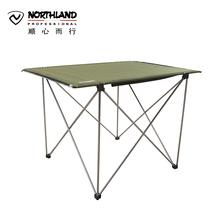 Обещание поэзия орхидея NORTHLAND на открытом воздухе кемпинг сверхлегкий портативный алюминий кемпинг складной стол A990140