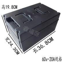 Электромобиль аккумулятор оболочка трехколесный велосипед. ящик аккумуляторной батареи аккумуляторная батарея коробка 60V20A универсальный не бросайте гнилой реаковина продаётся напрямую с завода