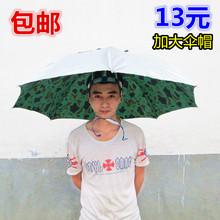 Спеццена доставка включена вешать рыбалка зонт крышка оксфорд противо-дождевой защита от ультрафиолетовых лучей затенение глава зонт большой размер сложить рыба инструмент специальное предложение