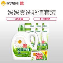 ( значение 12.83 цзин, единица измерения веса ) мама один выбранный прачечная жидкость природный мыло 3kg + мыло мешок 500g*3*2 группа +