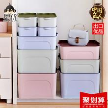 Одежда ящик пластик разбираться коробка одежда коробка для хранения гардероб в коробку рабочий стол разбираться big box s установите