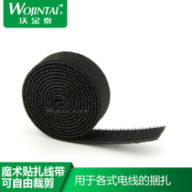 Velcro cable tie tied with cable management with tie line with Strap cable ties cable ties cable ties 1 m