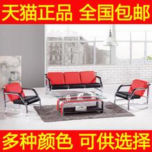 Офис мебель офис диван кофейный столик три человека может пассажир диван сочетание простой современный офис комната диван