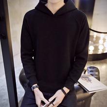 9.9 бесплатная доставка мужской 2017 новый корейский закрытый свитер с рукавами студент тенденция пальто школьник свободный одежда