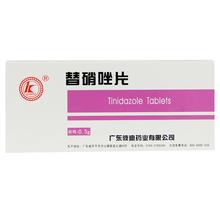 Kaiqiao для селитра азол лист 0.5g*8 лист / коробка
