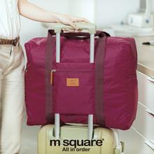 M square путешествие статьи многофункциональный водонепроницаемый сложить сумок пакет хранение большой потенциал пакет мужской и женщины рука тянуть пакет