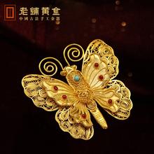 Старый магазин золото нити мозаика бабочка брошь чистое золото аксессуары день рождения выйти замуж подарок