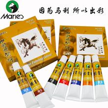 Марли карты 12ml китай живопись пигмент одноместный филиал начинающий гохуа пион родник живопись живопись краситель листовка только 36