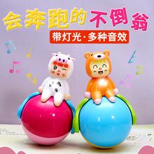 Отлично музыка грейс ребенок большой размер музыка упаковки в мешки ребенок ребенок игрушка головоломка 6-12 месяцы школа ползучий 0-1 лет