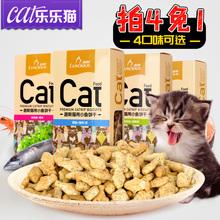 Кот нулю еда дорога этот кот мята кот печенье курица мясо кот молярный рыба печенье молодой кот нулю еда домашнее животное китти нулю еда