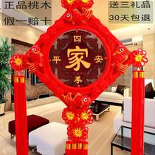 Богатство бесплатная доставка большой размер китайский узел кулон слова благословения красное дерево городской дом фэн-шуй домой китайский узел s гостиная брелок