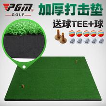 Метание ! PGM гольф мяч мат язык портативный практика подушка семья команда поляк мяч подушка