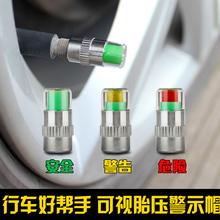 Давление в шинах руководитель детектор внешний автомобиль давление в шинах обнаружить крышка предупреждение крышка клапан предупреждение крышка сторона давление в шинах считать давление в шинах стол