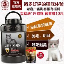Может жасмин провод звон в бутылках все кот природный кот зерна небольшой становиться кот молодой кот зерна бесплатная доставка 5 цзин, единица измерения веса 2.5kg прекрасный короткий английский короткий прекрасный волосы