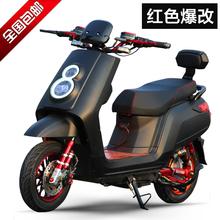 Черепаха король электромобиль аккумуляторная батарея автомобиль для взрослых электричество руб мужской и женщины двойной 60V электрический мотоцикл 72V педаль скорость N2