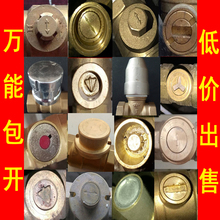 Магнитный нагреватель клапан ключ проточная вода клапан ключ запереть близко клапан ключ земля теплый коллекция в для теплый пакет открыто