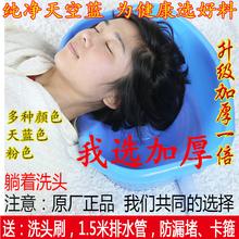 Ложь кровать шампунь бассейн парализованность болезнь люди с пожилой другие люди осторожно причина беременная женщина парикмахерское дело ребенок лечь кровать шампунь бассейн блюдо