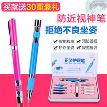 Положительный поза глаз ручка студент anti-близорукость карандаш ребенок видение правильный положительный рукоятка карандаш сидящий исправлять положительный карандаш умный положительный поза карандаш