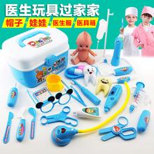 Ребенок живая домой домой врач игрушка установите девушка моделирование звук и свет слушать консультация устройство младенец ребенок борьба игла врач аптечка