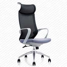 Тело человека инжиниринг школа компьютер стул босс электричество конкурс поворотный домой мешковина воздухопроницаемый офис стул