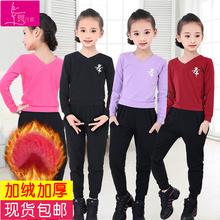 Ребенок танец женская одежда ребенок практика гонг костюм плюс кашемир осень и зима девушка танцы одежда младенец латинский танец одежда