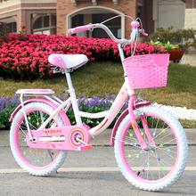 Ребенок велосипед 20 дюймовый 6-7-8-9-10-16 лет 16 дюйм новый девочки ребенок студент принцесса один автомобиль
